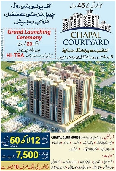 Chapal Courtyard Residential and Commercial Tower Karachi