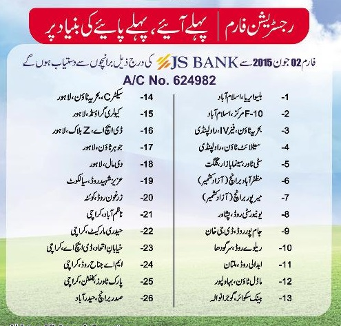 Muhafiz-Gardens-Nominated-JS-bank-branches